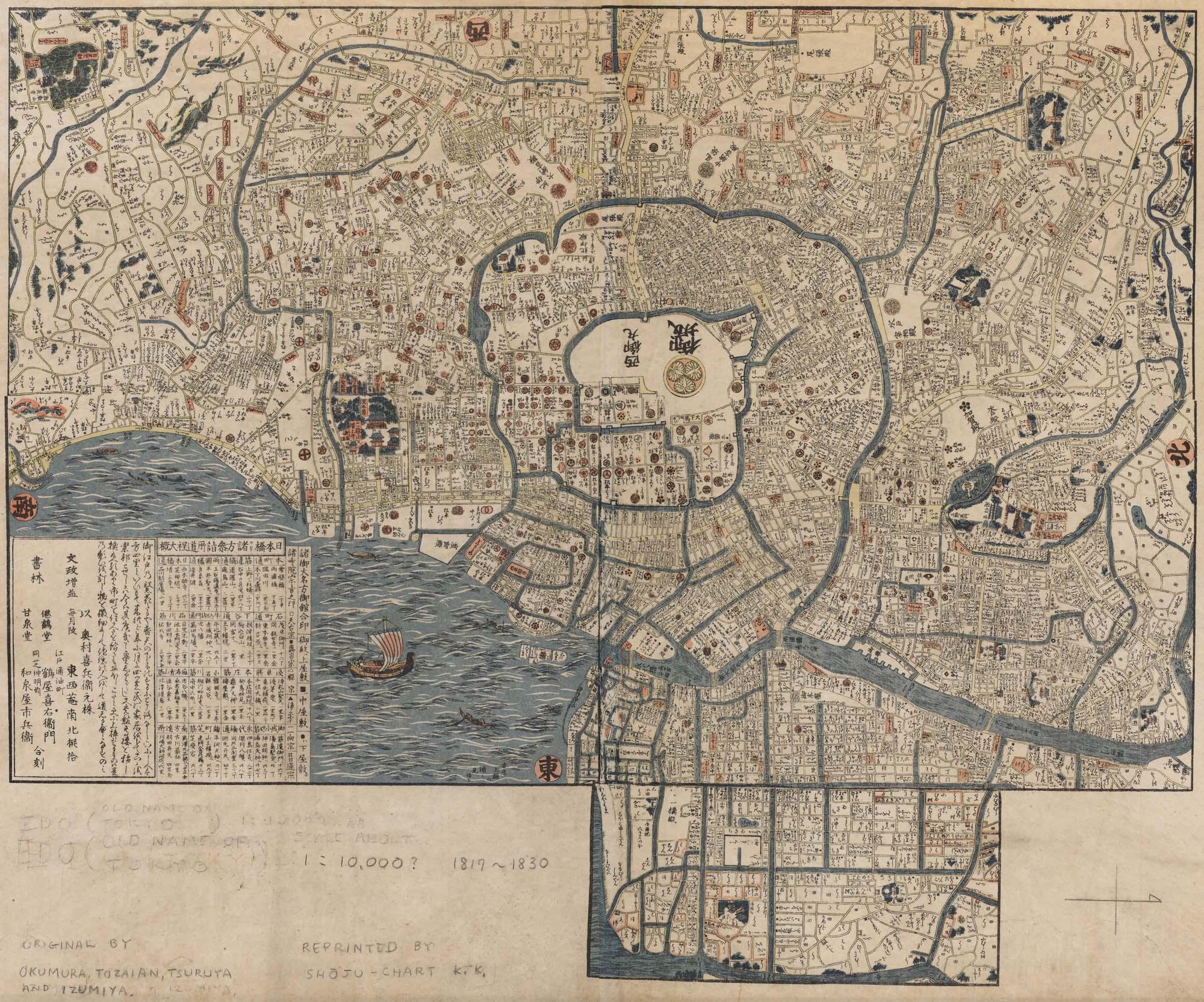 devecser domborzati térkép A tanszéki könyv  és térképtár devecser domborzati térkép